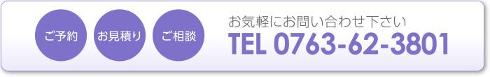 kasikiri_tel